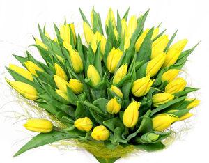 Верность цветы и букеты с доставкой по Горловке