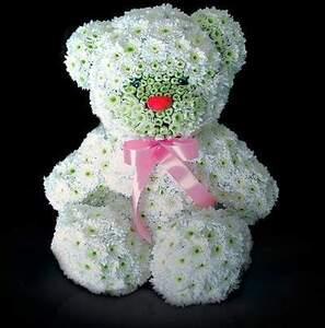 Пушистик цветы и букеты с доставкой по Горловке